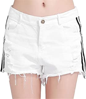 e514ef54bc YYG Women's Casual Tassles Fashion Large Size Ripped Distressed Denim Shorts  Jeans Hot Pants