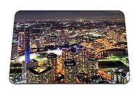 26cmx21cm マウスパッド (高層ビル建物トップビュースカイライト) パターンカスタムの マウスパッド