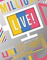 「アイドルマスター ミリオンライブ!」6thライブBD・SSA公演特典映像ダイジェスト映像