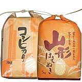 成澤農園 令和元年産米 山形県産 はえぬき 白米 5 ㎏ コシヒカリ 白米 5 ㎏ 合わせて 10キロ 食べ比べセット