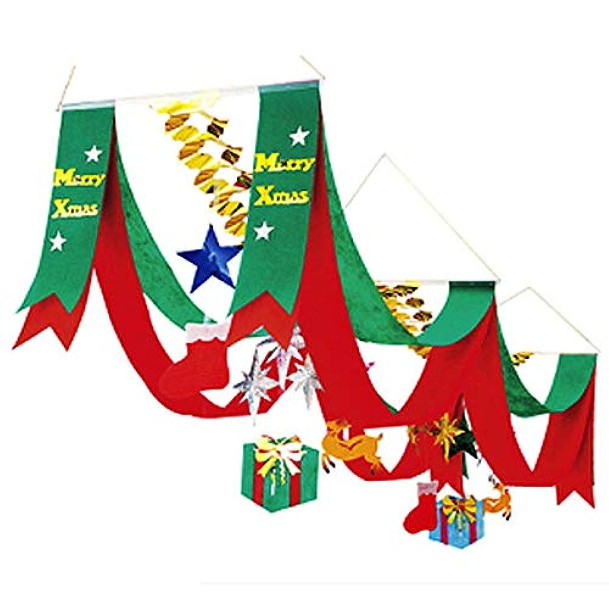 好みクルーズ化学薬品クリスマス装飾 クリスマスペナント プレゼントプリーツ2連ハンガー L180cm  7051
