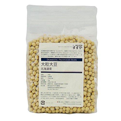 国産(北海道) とよまさり大豆 1kg チャック付