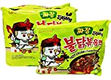 Samyang piccante sapore di pollo ramen coreano istantaneo noodle - Jjajang (10 pezzi)
