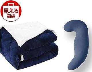 【中身が見える福袋 2020】 抱き枕 毛布 2点セット 吸湿発熱 マイクロファイバー ネイビー シングル