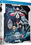 Phantasy Star Online 2: Episode Oracle - Part One Blu-ray (Subtitled Only) + Digital - Blu-ray