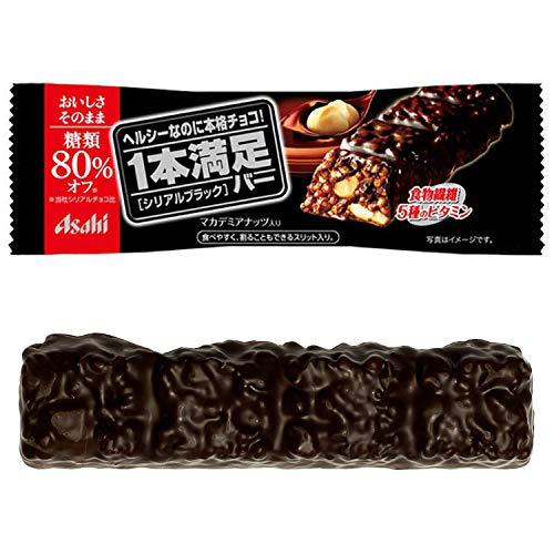 アサヒグループ食品 1本満足バー シリアルブラック糖80% オフ 1本×9本