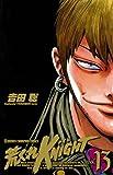 荒くれKNIGHT 13 (ヤングチャンピオン・コミックス)