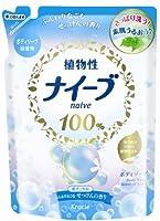 ナイーブ ボディソープ (せっけんの香り) 詰替用 420mL