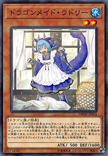 遊戯王 DBMF-JP016 ドラゴンメイド・ラドリー (日本語版 ノーマル) デッキビルドパック ミスティック・ファイターズ