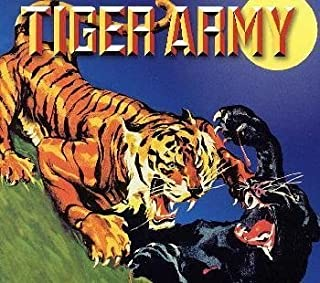タイガー・アーミー