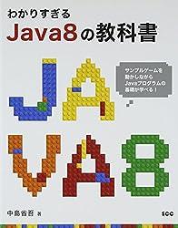 Javaのジェネリクスで,T class や new T() ができず悩んだ話