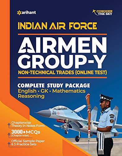 Indian Air Force AIRMAN Group 'Y' (Non-Technical Trades) 2020