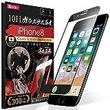【ガラスザムライ】(日本品質) iPhone 8 ガラスフィルム [ 3D全面保護 ] 強化ガラス 保護フィルム [ 最新技術Oシェイプ ] [ 最強硬度10H ] (らくらくクリップ付き) OVER's 54-3d-bk