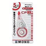 トンボ鉛筆 修正テープ MONO モノCF 5mm 10個 CT-CF5-10P