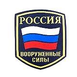 2 x Russland Kosaken Armee Russia für Hosen T-Shirt & vieles mehr Patch ca.7cm x 5cm Aufbügler Aufnäher mit Spezial-Klebstoff mühelosaufbügeln