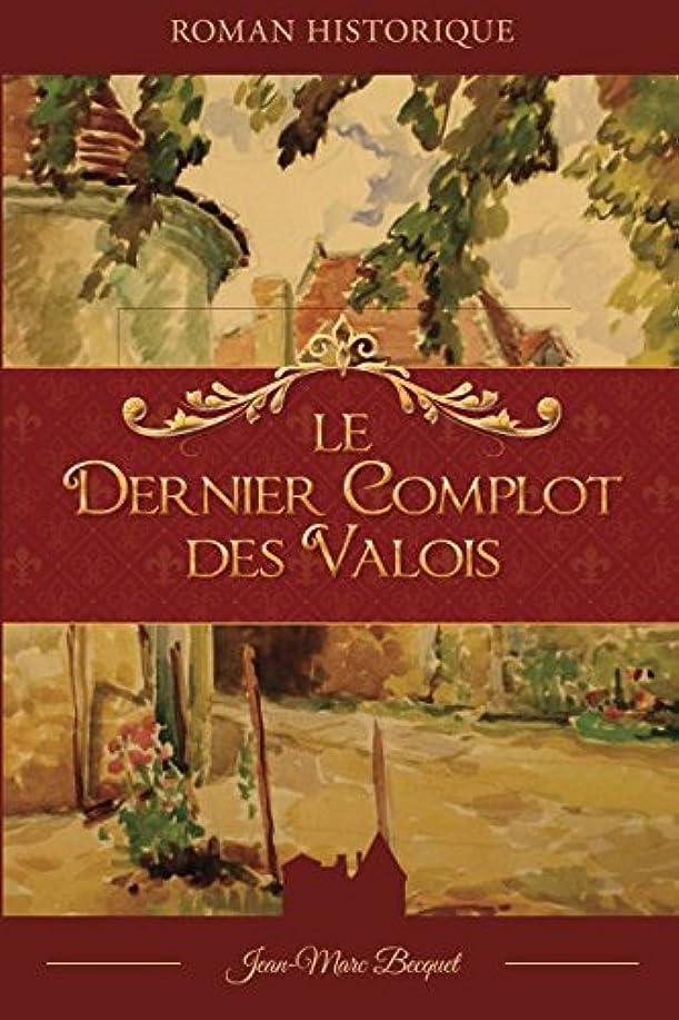 尊敬常識瞳Le dernier complot des Valois