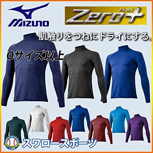 ミズノ アンダーシャツ 夏 吸汗速乾 メンズ ゼロプラス ハイネック 長袖 大きいサイズ以上 Oサイズ以上 12JA5P11 ブラック(09) O