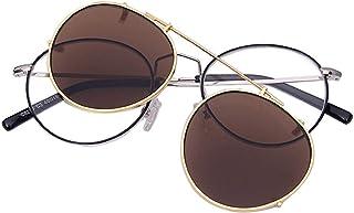 eb409377fc Embryform Gafas de sol con clip, unisex, polarizadas, sin montura, lentes  rectangulares