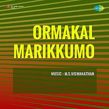 Ormakal Marikkumo (Original Motion Picture Soundtrack)