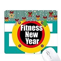 お正月フィットネス ゲーム用スライドゴムのマウスパッドクリスマス