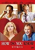 幸せの始まりは [DVD] image