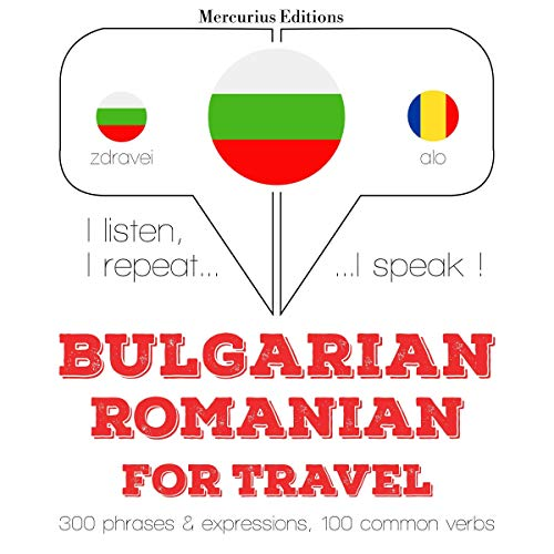 Bulgarian - Romanian. For travel cover art