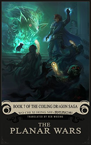 The Planar Wars: Book 7 of the Coiling Dragon Saga
