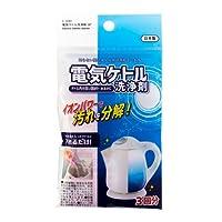 電気ケトル洗浄剤 3P