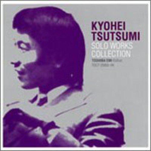 KYOHEI TSUTSUMI SOLO WORKS COLLECTION-TOSHIBA EMI EDITION-