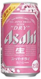 【春限定】アサヒスーパードライ スペシャルパッケージ 缶 [ 350ml×24本 ]
