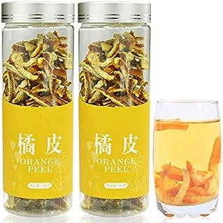 陳皮 ミカンの皮90g (45g*2) 花茶 無添加 有機茶葉 陳皮100%