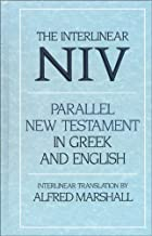 Interlinear NIV Parallel New Testament in Greek and English, The