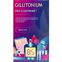 GILUTONIUM 90粒 길루토늄