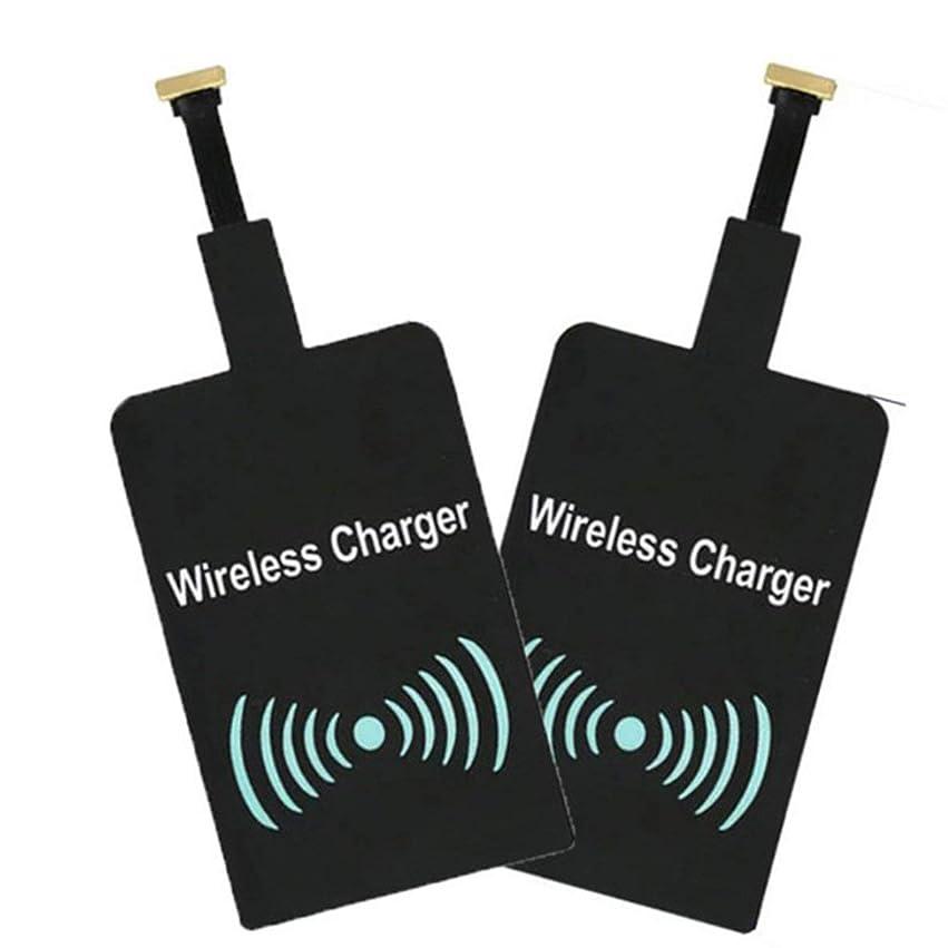 溶けるせっかち勇敢なMolySun マイクロUSBモバイル様々な携帯電話急速充電用ユニバーサルQIワイヤレス充電器受信機モジュール