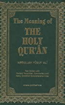 The Meaning of the Holy Qu'ran (English, Arabic and Arabic Edition)