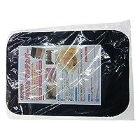奥特殊紡績 ペット用品 ディスメルdeニット やわらかマルチカバー(防水加工・消臭カバー) OK209 ブラック 150×250cm