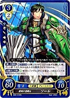 ファイアーエムブレム0/ブースターパック第8弾/B08-013 HN 碧剣の重騎士 ソール