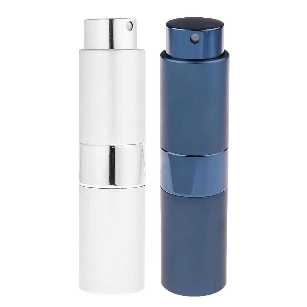 わかる事務所アーティファクト15g 空 香水ボトル 香水瓶 香水アトマイザー フレグランス瓶 詰め替え容器 香水スプレー 回転式 青&スライバー