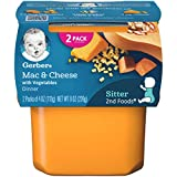 Gerber 2nd Foods Macaroni and Cheese, 7 oz