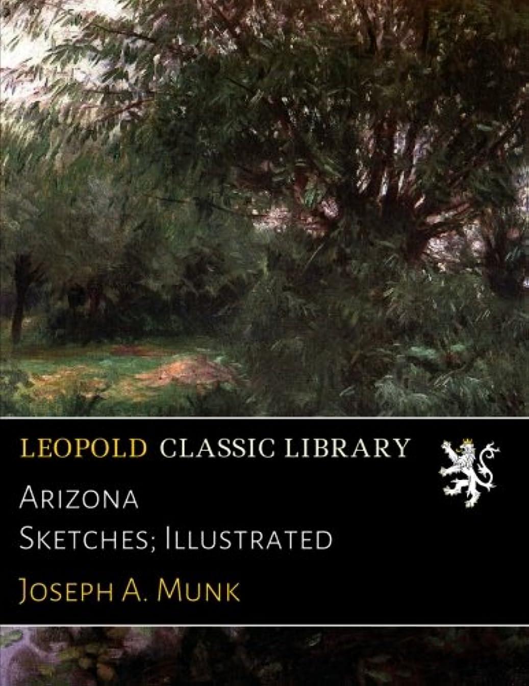 に頼る距離検体Arizona Sketches; Illustrated