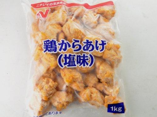 【数量限定!!】鶏からあげ(塩味)1kg/6袋【kg/580円】