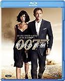 007/慰めの報酬 [Blu-ray] image