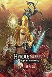 Hyrule Warriors Age of Calamity 塗り絵