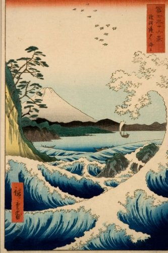 The sea at Satta- Suruga Province, Utagawa Hiroshige. Ruled journal: 160 lined / ruled pages, 6x9 inch (15.24 x 22.86 cm) Soft cover