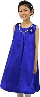 子供ドレス 301002 女の子 ジュニア キッズ [リトルプリンセス] Little Princess