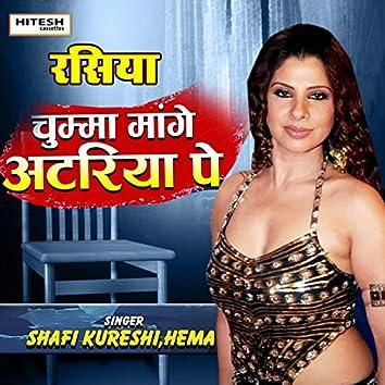 Chumma Mange Atariya Pe (Hindi Song)