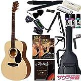 HONEY BEE アコースティックギター フォークギタータイプ F-15M/N マットフィニッシュモデル 初心者入門16点セット