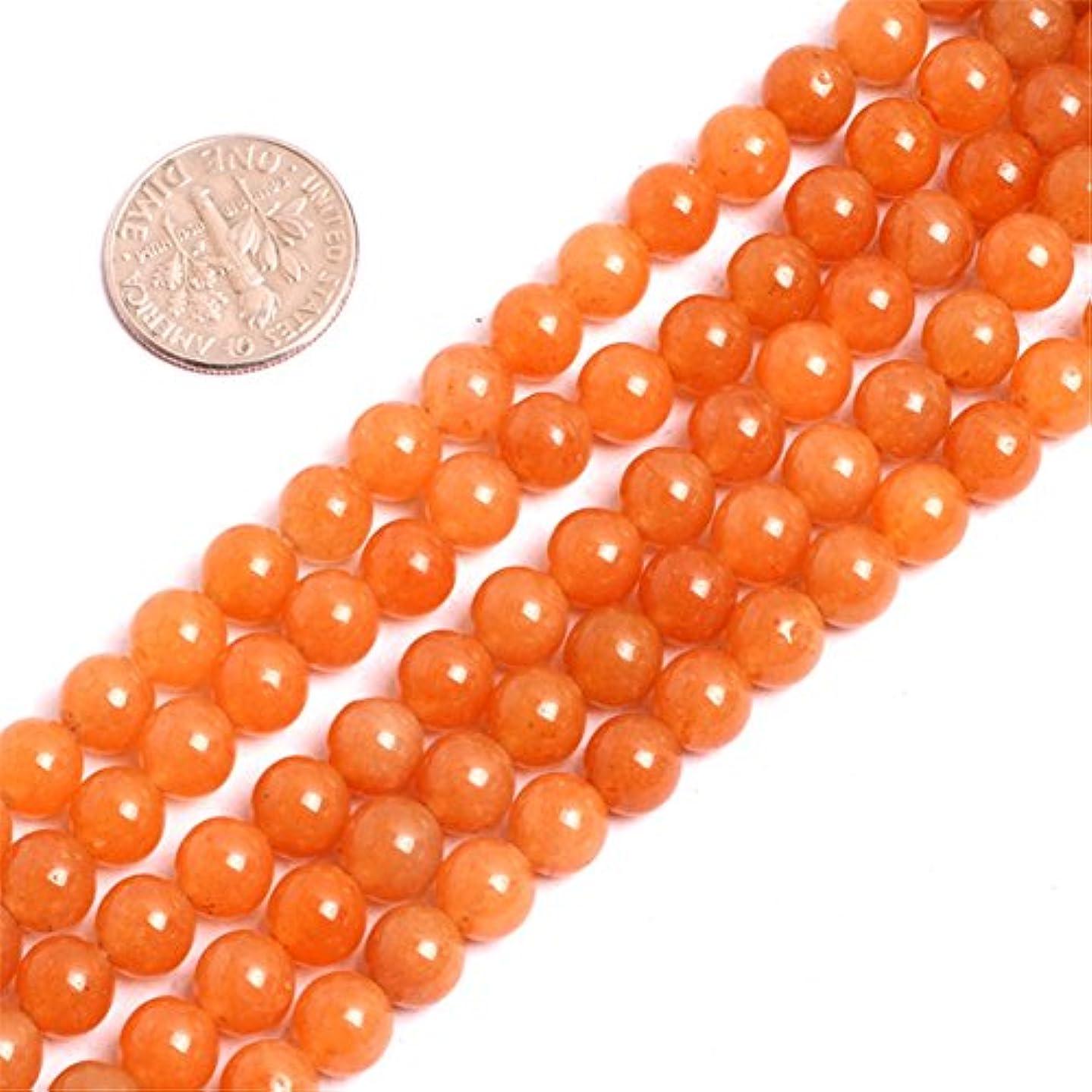 Orange Aventurine Beads for Jewelry Making Natural Gemstone Semi Precious 6mm Round 15