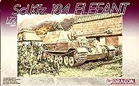 """■ ドラゴン 【絶版】 1/72 Sd.Kfz.184 エレファント """"第653重戦車駆逐大隊 ロシア 1944年"""""""