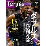 月刊テニスマガジン 2019年 11月号 [雑誌]